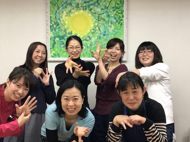 f:id:osadaseikei-staff:20170327012830j:image