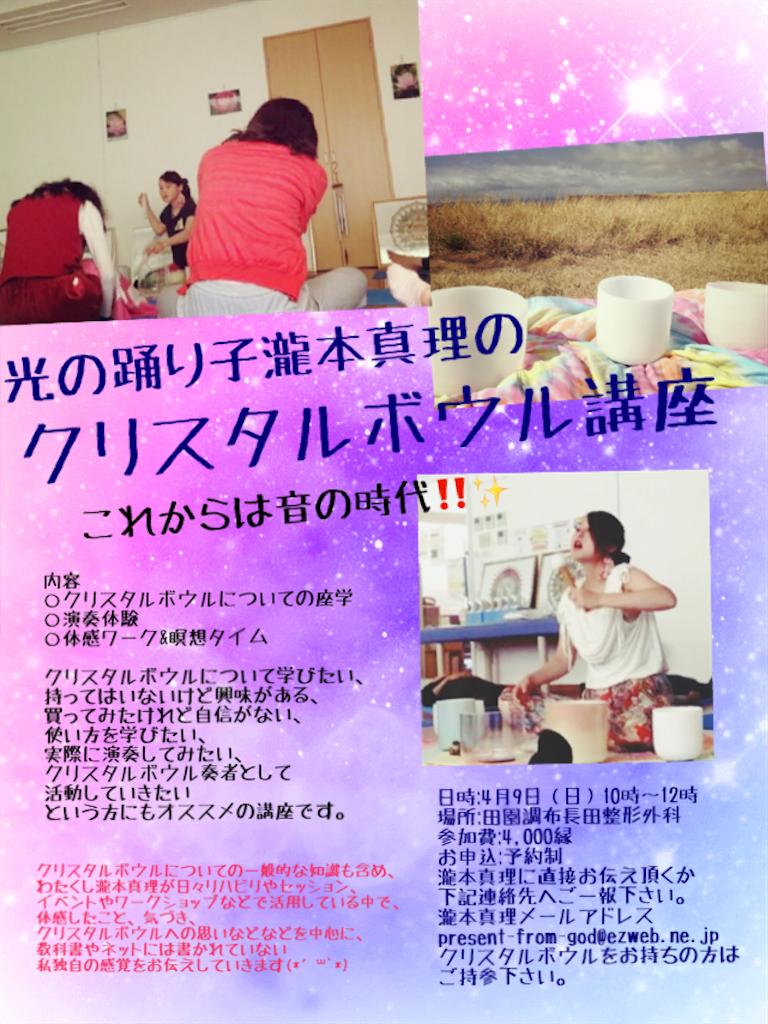f:id:osadaseikei-staff:20170403145052p:image