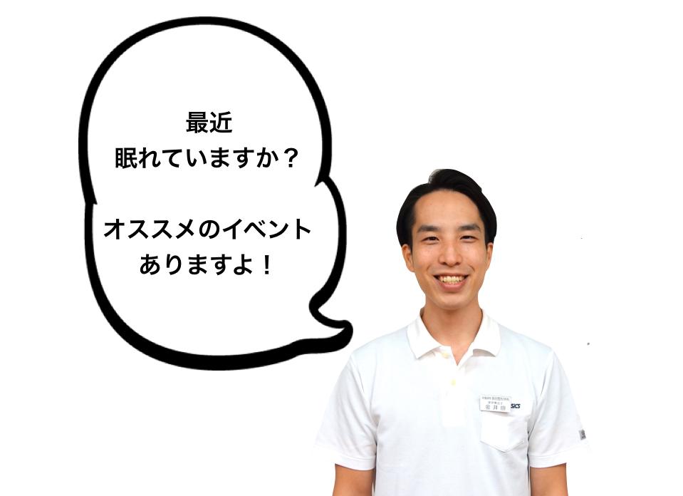 f:id:osadaseikei-staff:20170423201419p:plain