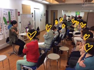 f:id:osadaseikei-staff:20170605002558j:plain