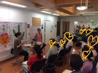 f:id:osadaseikei-staff:20170606210630j:plain