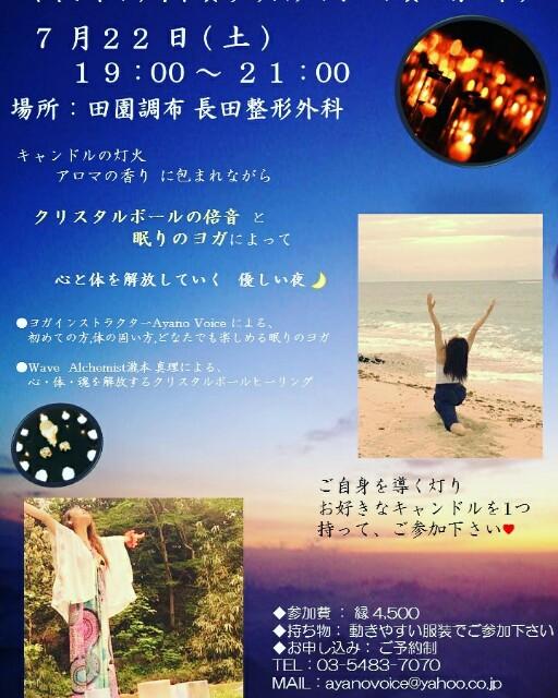 f:id:osadaseikei-staff:20170720222723j:image