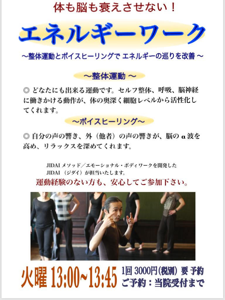 f:id:osadaseikei-staff:20180108160458p:plain