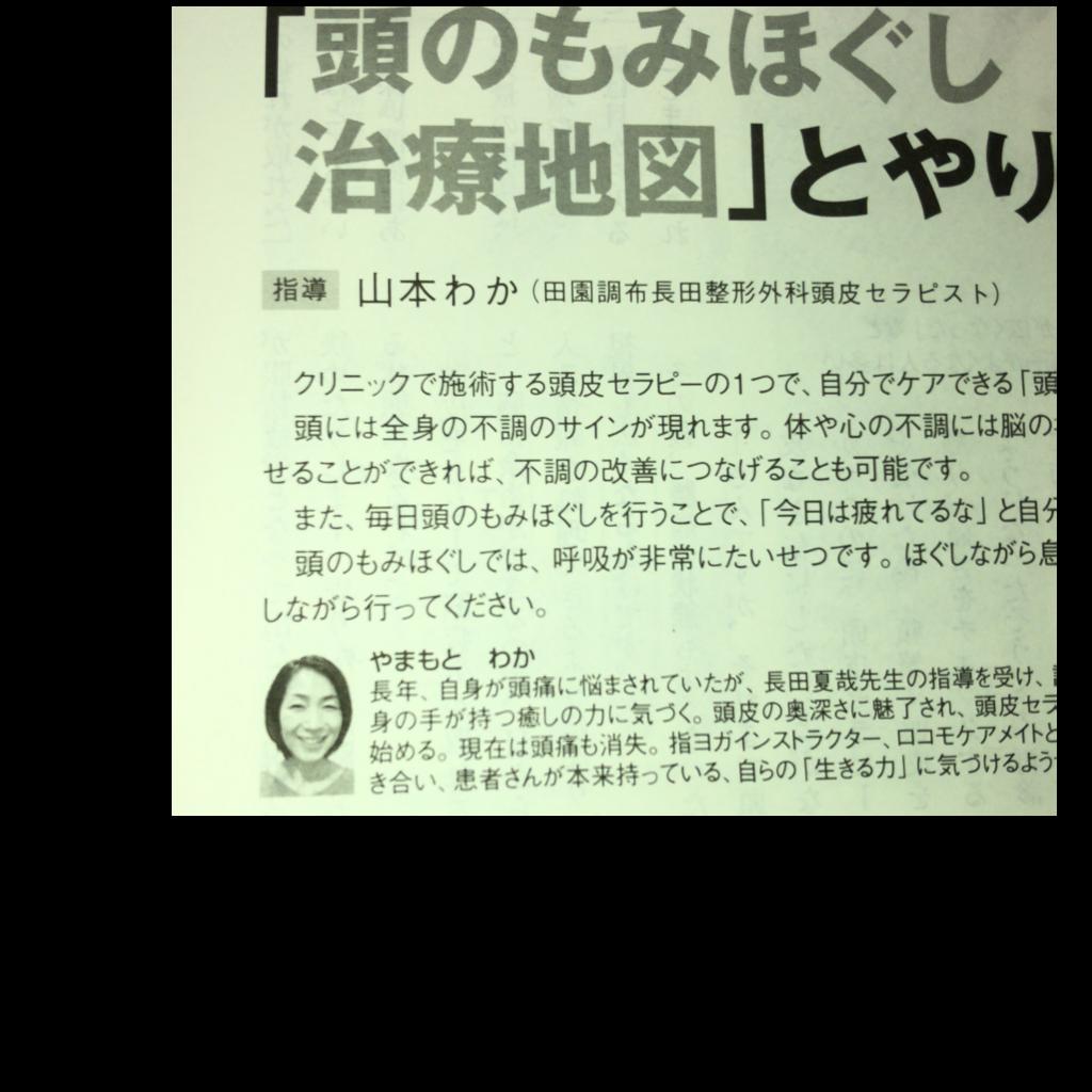 f:id:osadaseikei-staff:20180624231436p:plain