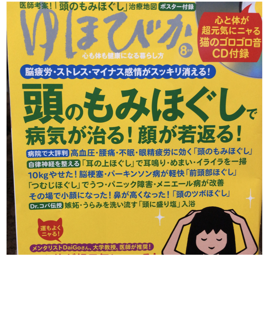 f:id:osadaseikei-staff:20180624231441p:plain