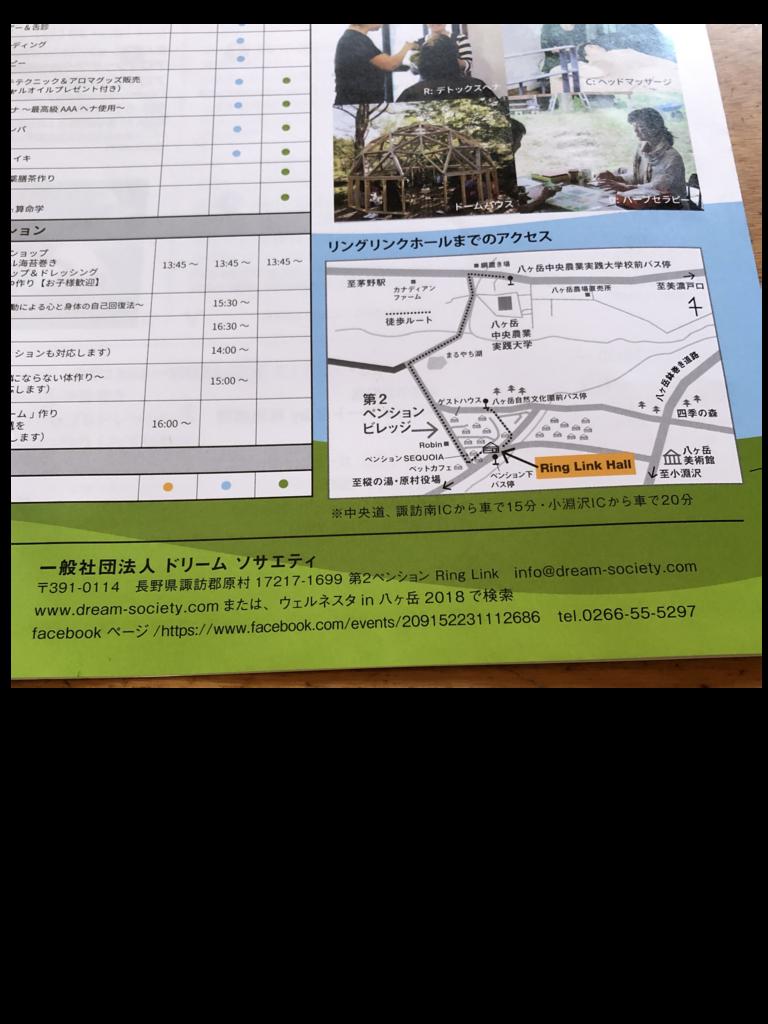 f:id:osadaseikei-staff:20180701164439p:plain