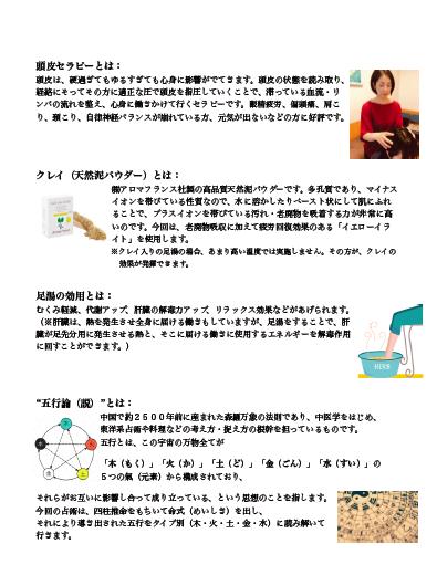 f:id:osadaseikei-staff:20180711121554p:plain