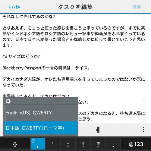 f:id:osajiru:20141028062248j:plain