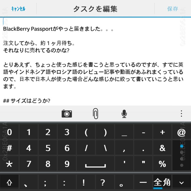 f:id:osajiru:20141028062336p:plain