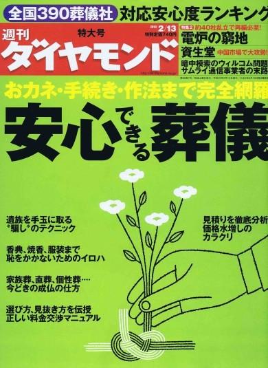 f:id:osaka-kazoku:20100208165347j:image