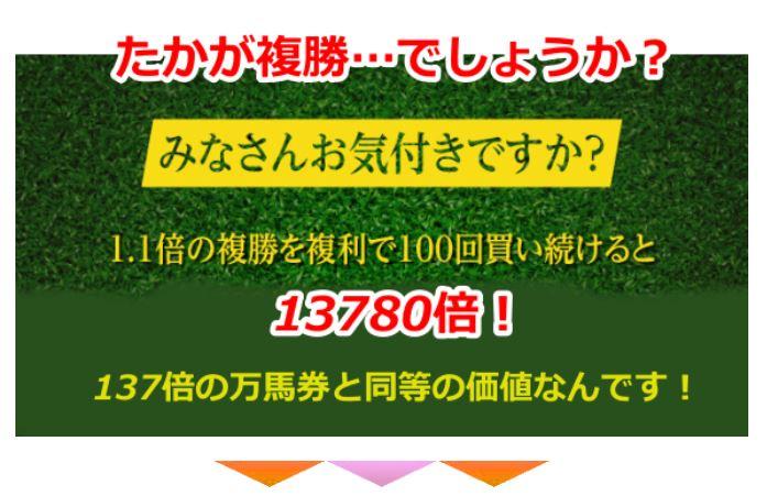 f:id:osaka-red1:20200503100613j:plain