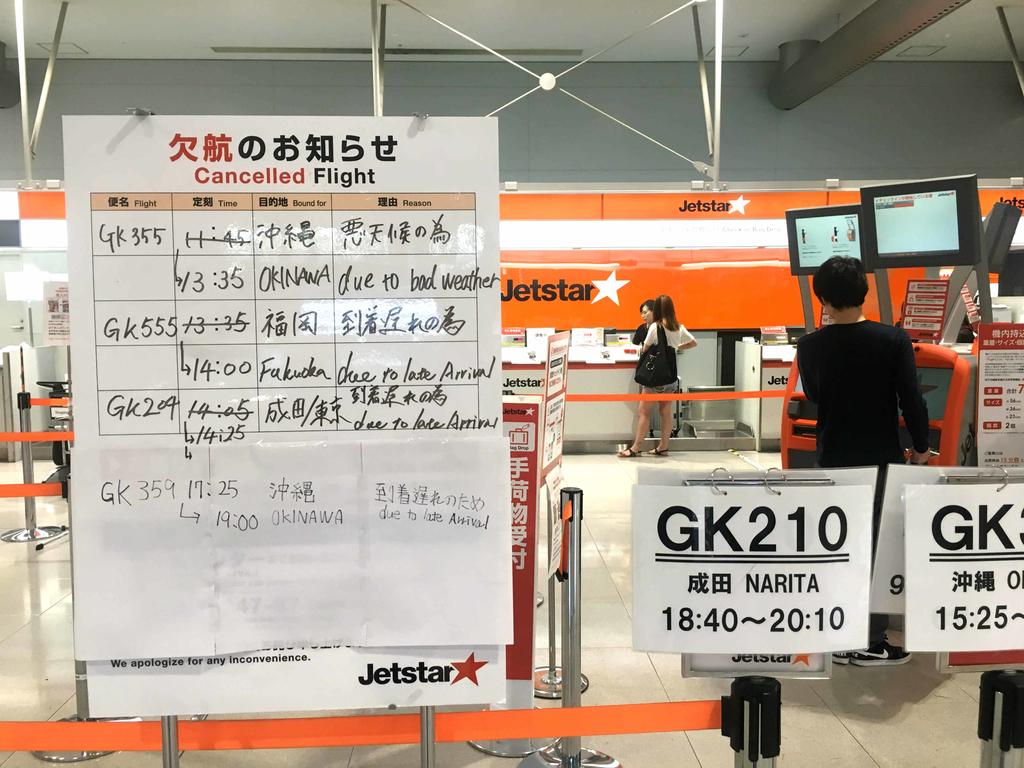 JetStar台風のため欠航