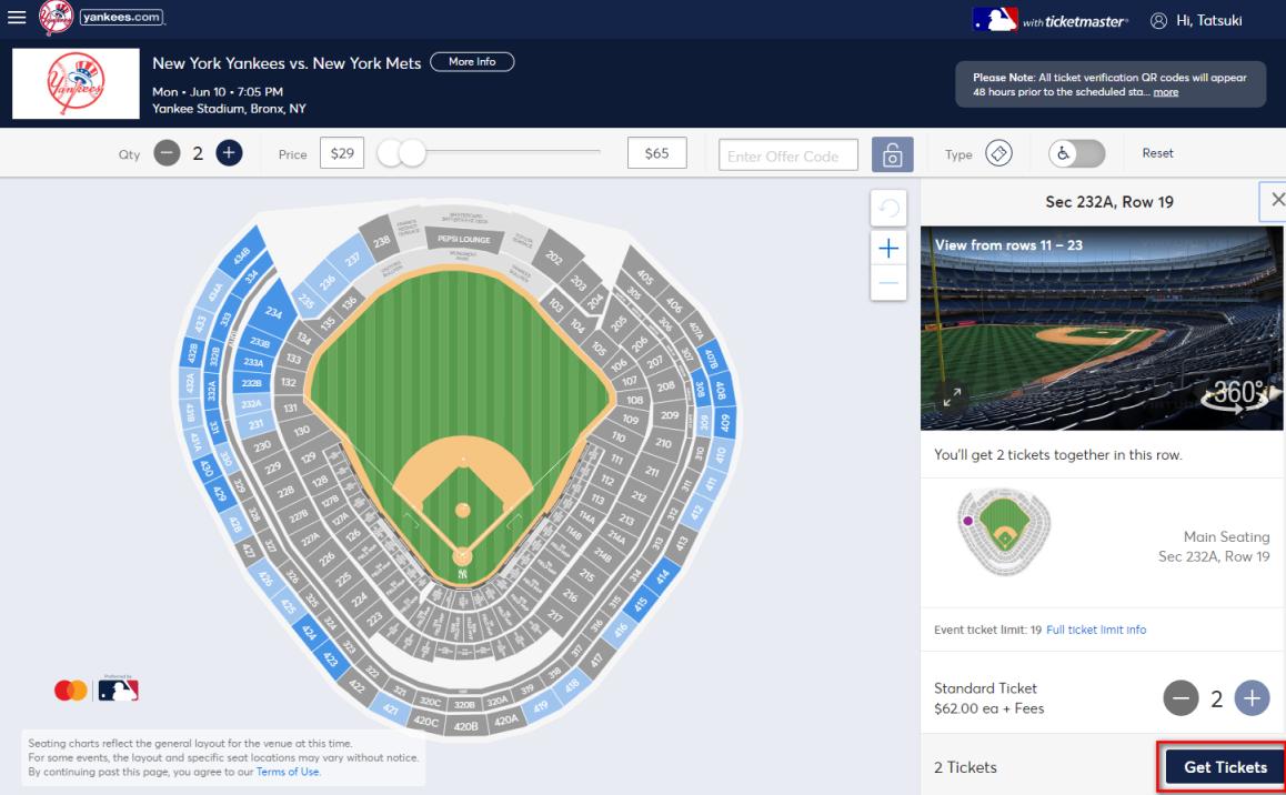 ニューヨークヤンキースチケット購入画面