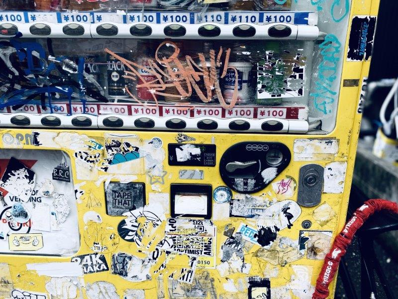 落書きというかグラフィティというか、大阪アメ村(アメリカ村)の落書き・グラフィティ・スプレーアートを散策