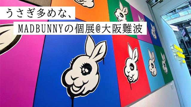 MADBUNNY 大阪個展