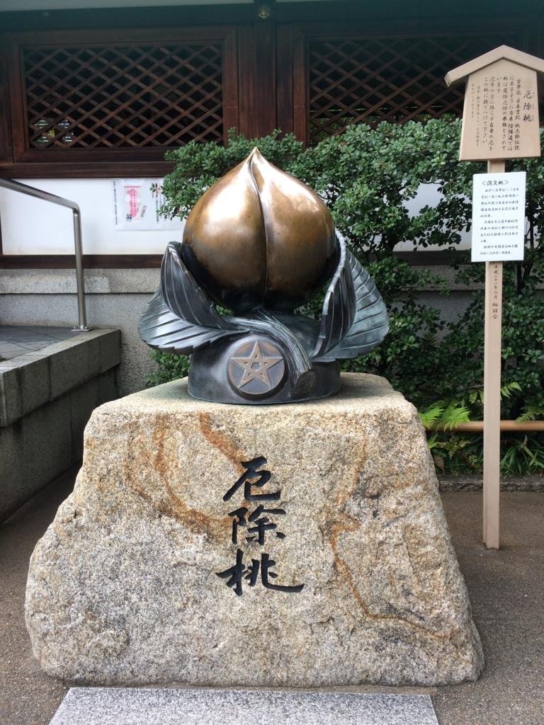 f:id:osaka_miyabi:20161103160547j:plain