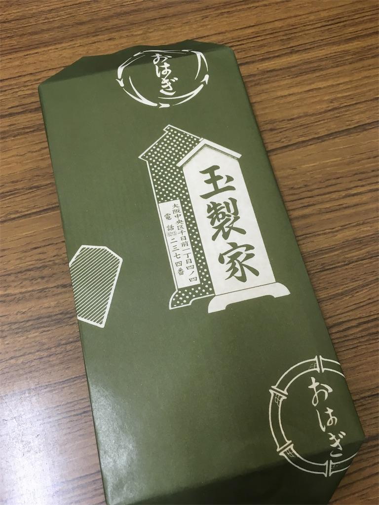 f:id:osaka_miyabi:20170224171042j:image