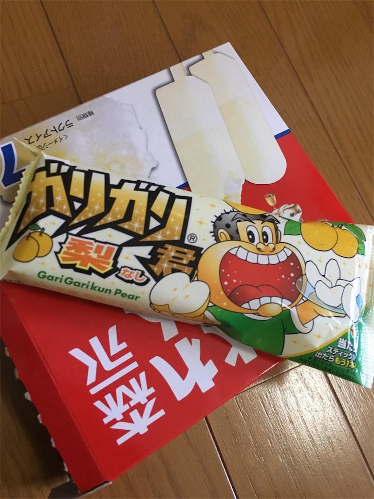 f:id:osakana-tokyo:20170710170951j:image
