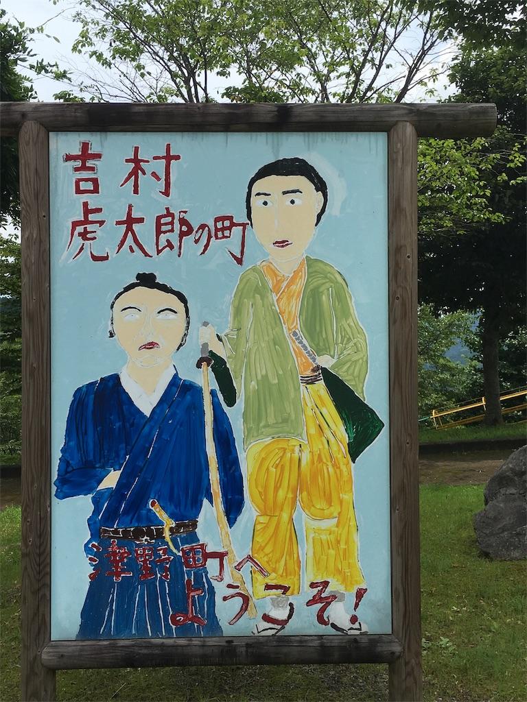 f:id:osakezukideotakunaocchan:20160718123837j:image