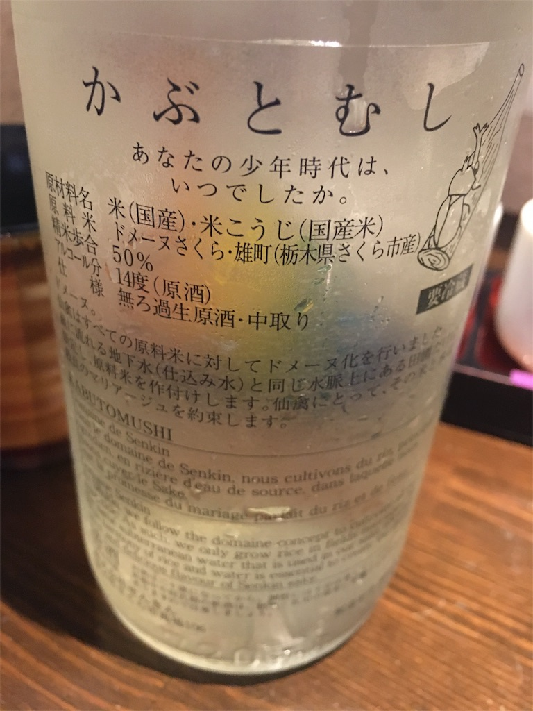 f:id:osakezukideotakunaocchan:20160810112138j:image