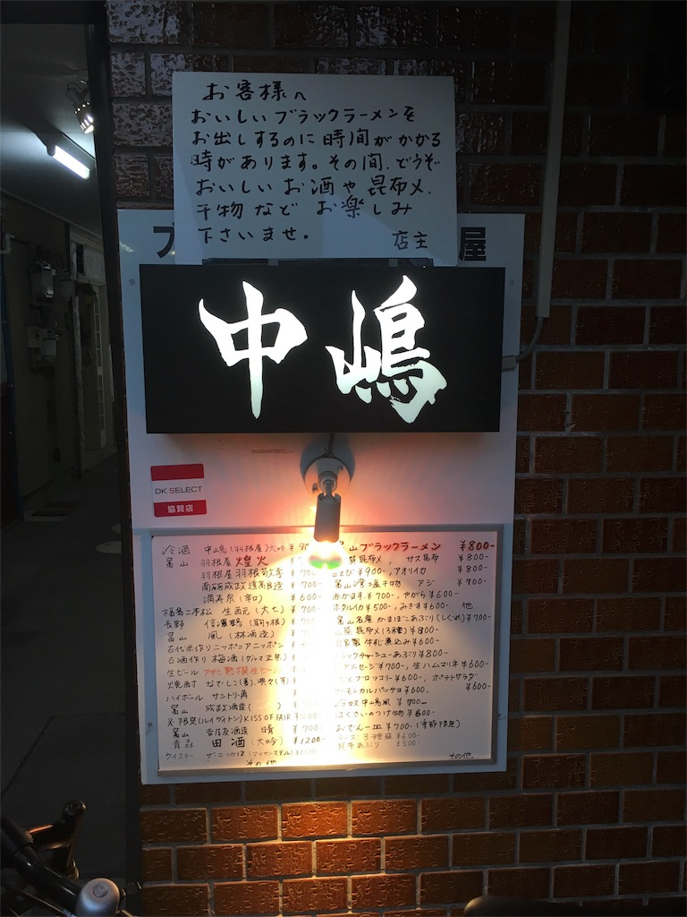 f:id:osakezukideotakunaocchan:20160814182655j:image