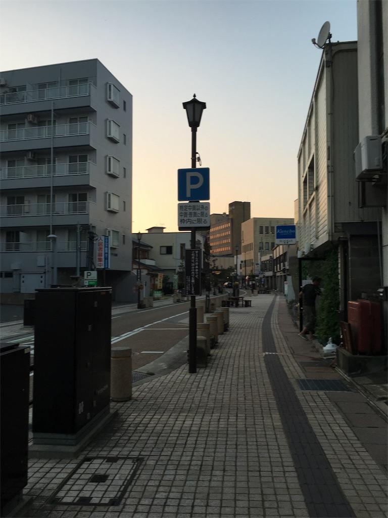 f:id:osakezukideotakunaocchan:20160817065655j:image