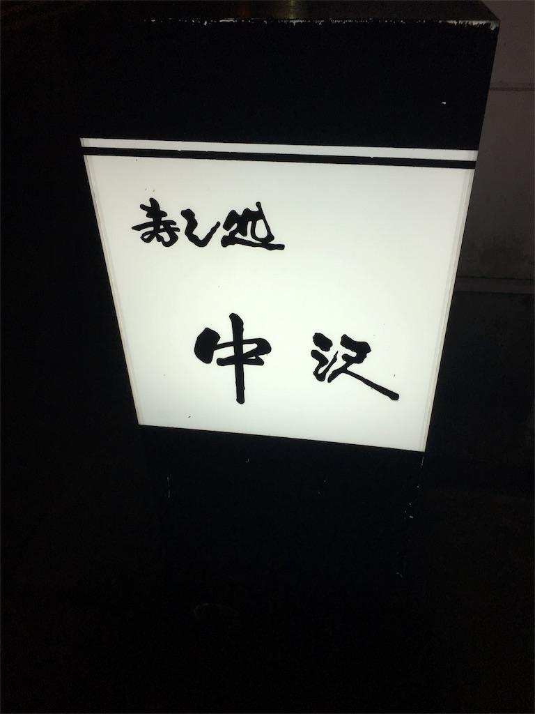 f:id:osakezukideotakunaocchan:20160817065748j:image