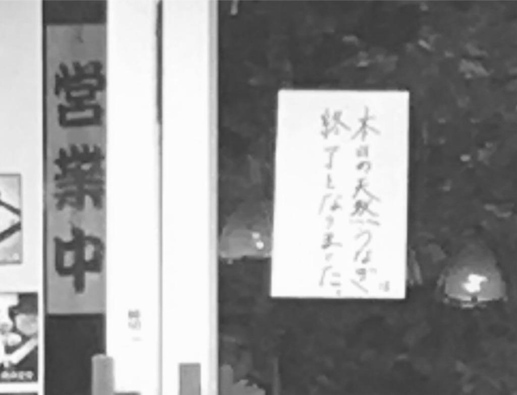 f:id:osakezukideotakunaocchan:20160818115446j:image