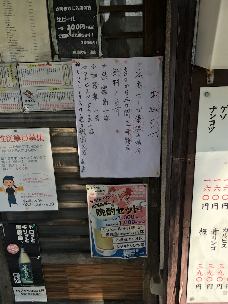 f:id:osakezukideotakunaocchan:20160912112437j:image