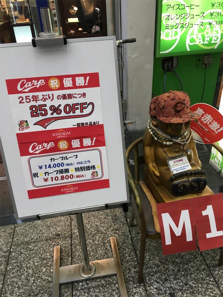 f:id:osakezukideotakunaocchan:20160912172908j:image
