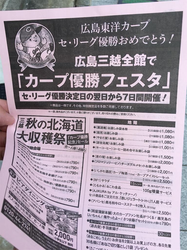 f:id:osakezukideotakunaocchan:20160912173621j:image
