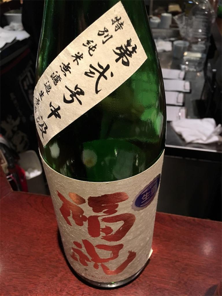 f:id:osakezukideotakunaocchan:20161112014837j:image