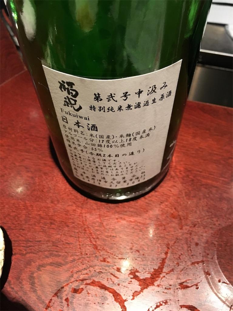 f:id:osakezukideotakunaocchan:20161112014855j:image