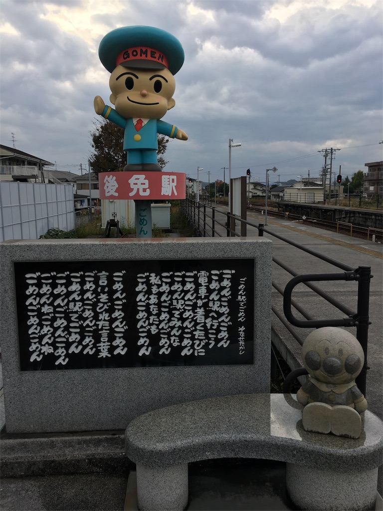 f:id:osakezukideotakunaocchan:20161119150707j:image