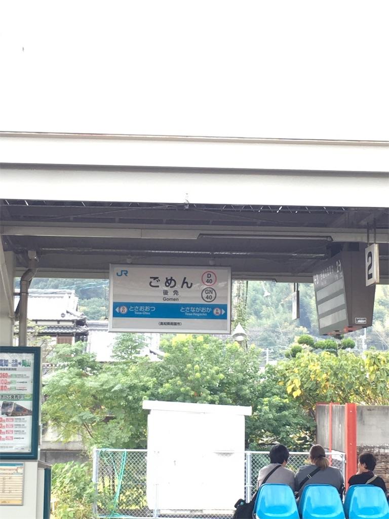 f:id:osakezukideotakunaocchan:20161119150802j:image