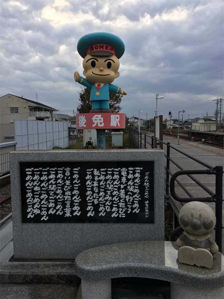 f:id:osakezukideotakunaocchan:20161119150917j:image