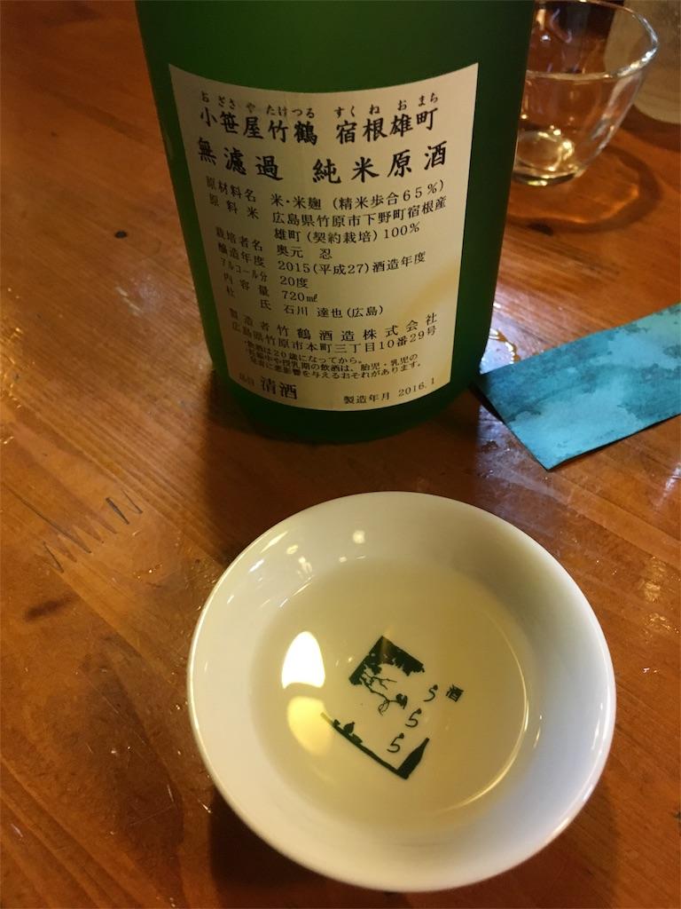 f:id:osakezukideotakunaocchan:20161209121752j:image