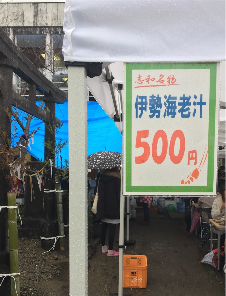 f:id:osakezukideotakunaocchan:20161211093500j:image