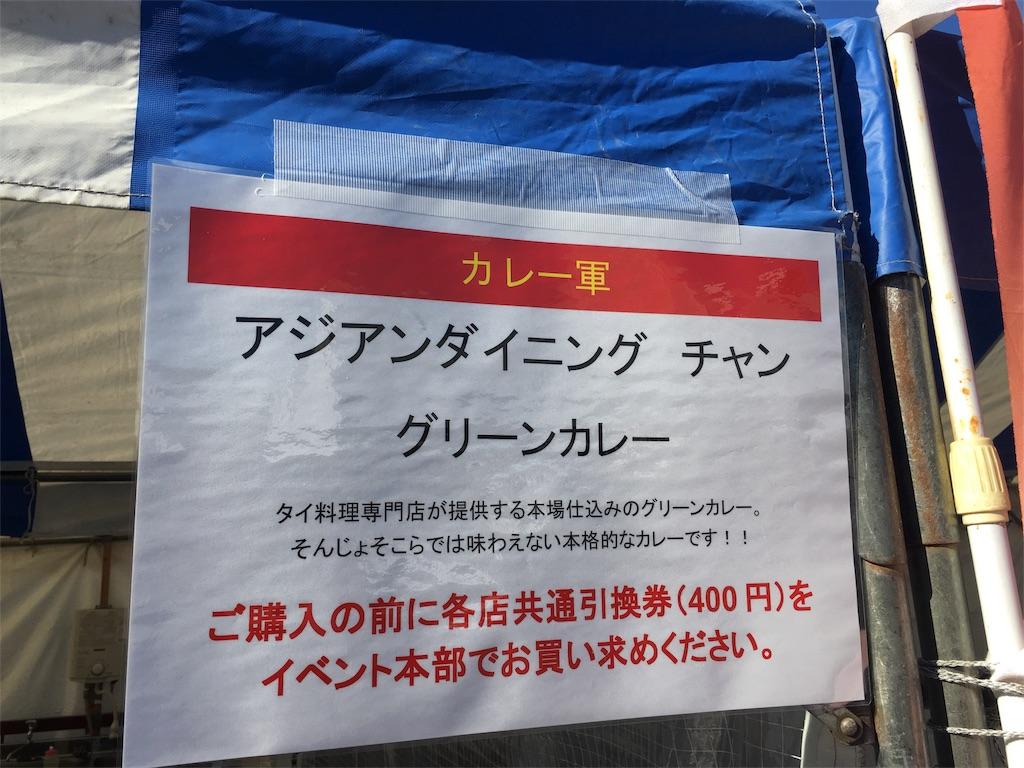 f:id:osakezukideotakunaocchan:20161217162615j:image