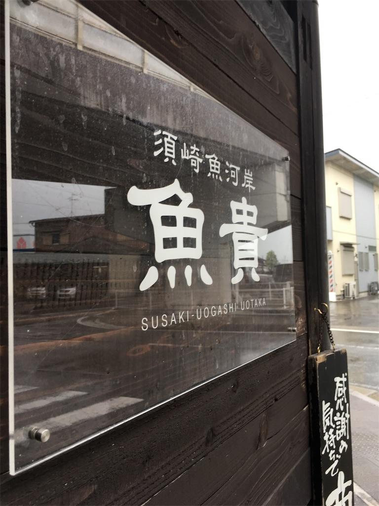 f:id:osakezukideotakunaocchan:20161218121805j:image