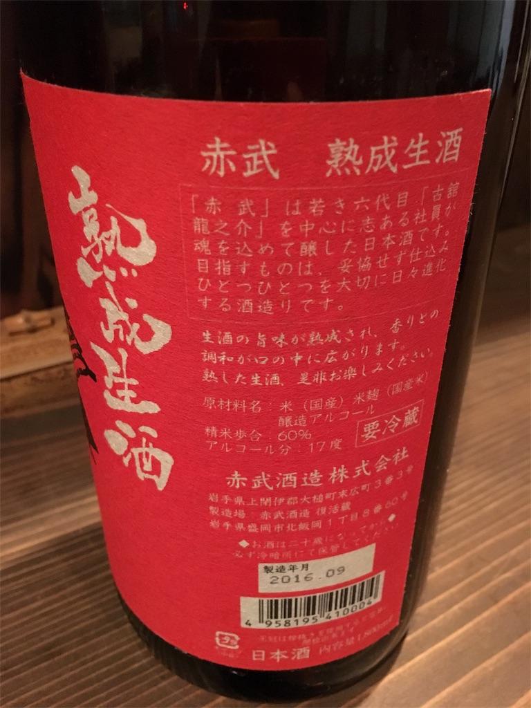 f:id:osakezukideotakunaocchan:20161220204903j:image