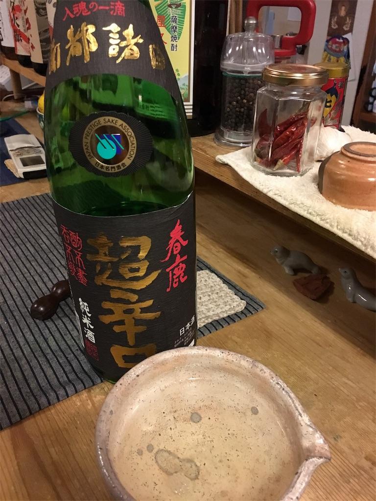 f:id:osakezukideotakunaocchan:20161221170925j:image