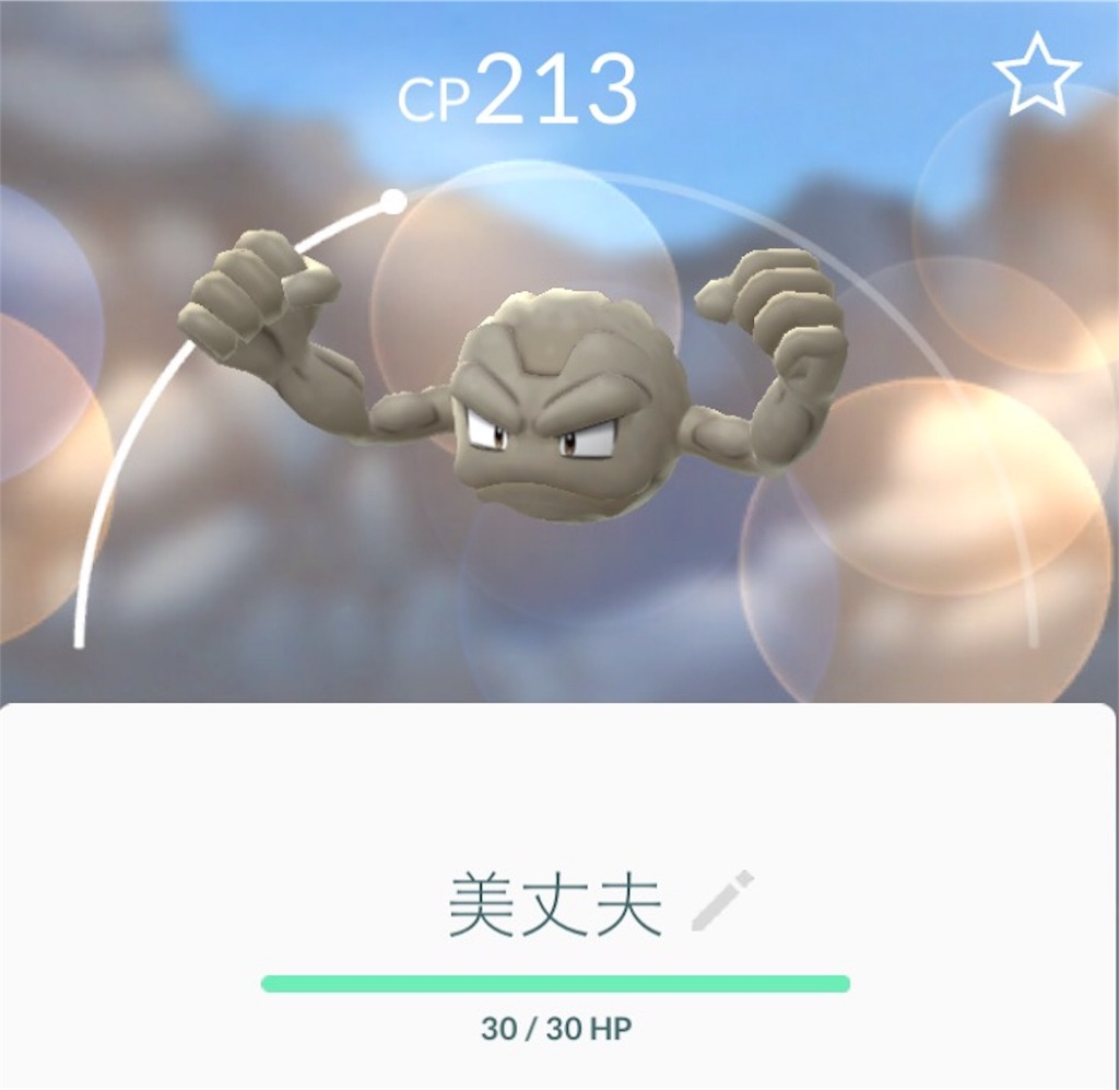 f:id:osakezukideotakunaocchan:20161222104602j:image