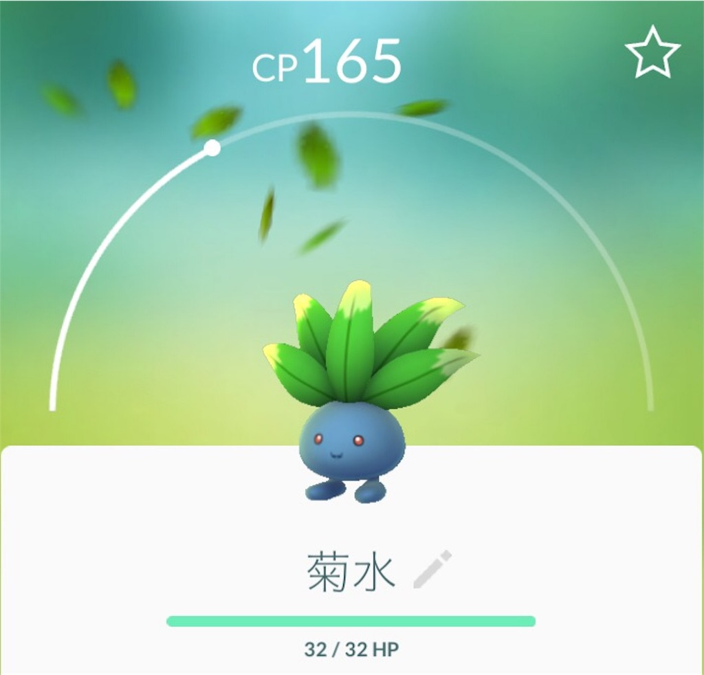 f:id:osakezukideotakunaocchan:20161222111513j:image