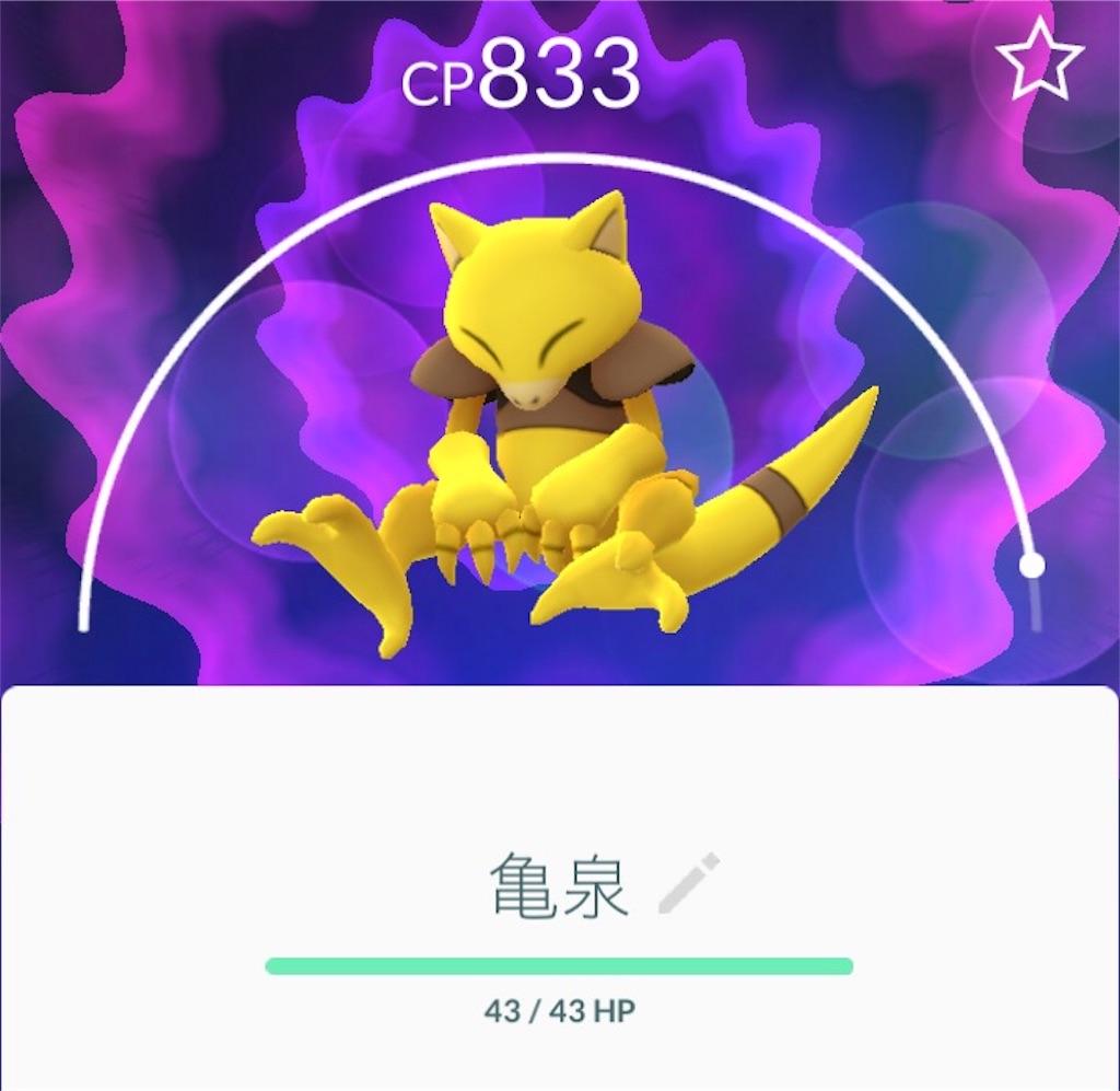 f:id:osakezukideotakunaocchan:20161224092946j:image