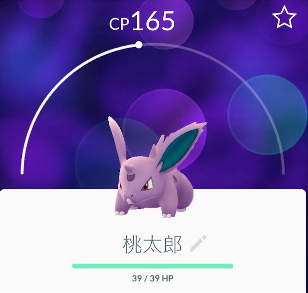 f:id:osakezukideotakunaocchan:20161224094800j:image