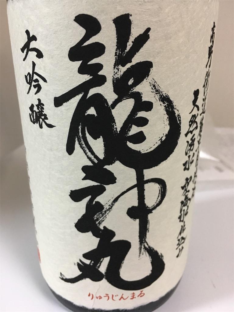 f:id:osakezukideotakunaocchan:20161229191849j:image