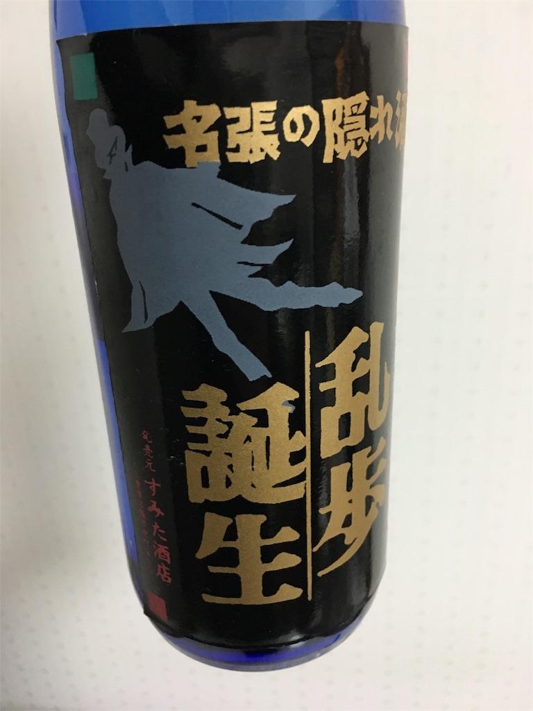 f:id:osakezukideotakunaocchan:20170109092612j:image