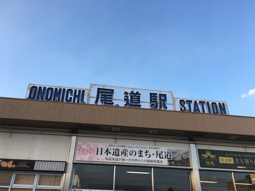 f:id:osakezukideotakunaocchan:20170114084849j:image