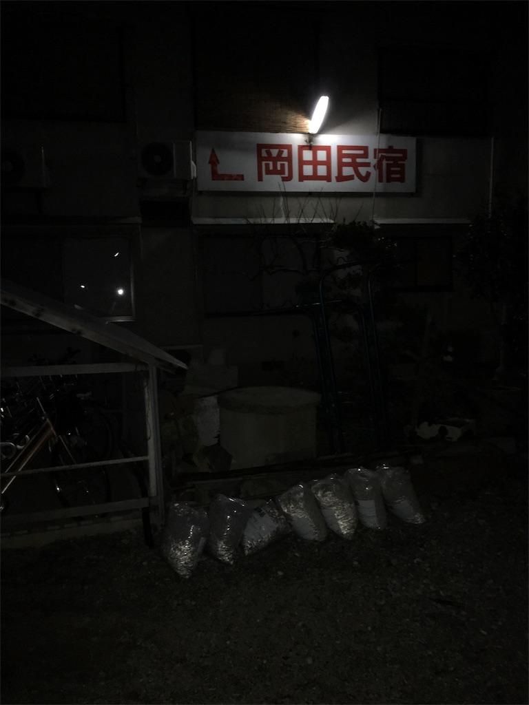 f:id:osakezukideotakunaocchan:20170115141634j:image